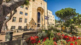עיריית חיפה. הטבה להורים