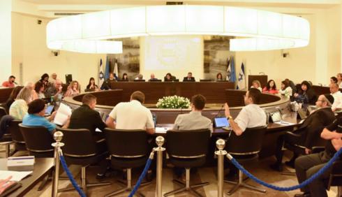ישיבת המועצה בחיפה