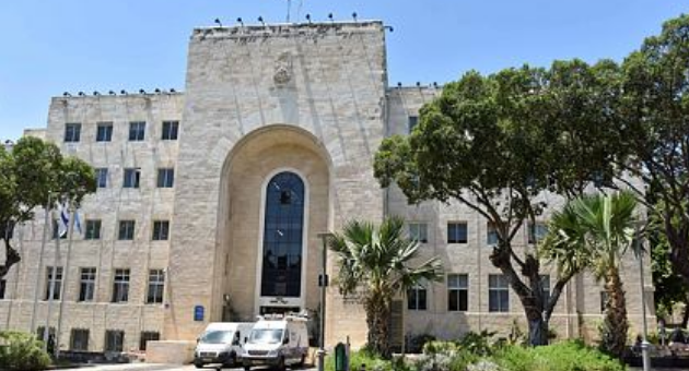 בניין עיריית חיפה