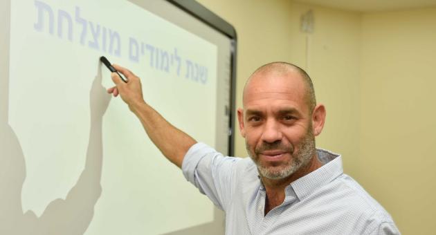 """ד""""ר סער הראל מנהל מחוז חיפה במשרד החינוך"""